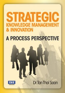 Strategic KM @Amazon